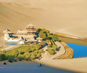 Озеро Полумесяца Юэцюань в Китае