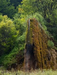 Водопад Прскало в Сербии